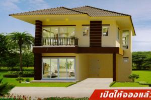 บ้านภูมิสิริ คลอง 7 (Baan Pumsiri Klong 7)
