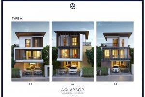 เอ คิว อาร์เบอร์ สวนหลวง พระราม 9 - พัฒนาการ (AQ Arbor Suanluang Rama 9 - Pattanakarn)