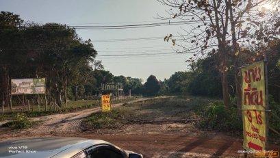 ขายด่วนที่ดินโฉนด พร้อมโอน ติดถนนใหญ่ เส้นสกลนคร-อุดรธานี
