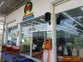20 shop siwapasawad