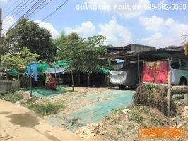 ขายที่ดินถนนสิรินธร ซอย 2 แยก 2 / Land for sell on Sirinthorn Road