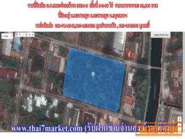 ขายที่ดินติด ถ.ซ.เคหะร่มเกล้า72 แยก4-5 เนื้อที่ 5-2-98 ไร่  ราคาตารางวาละ 30,000 บาท