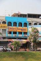 ขายตึกแถว 2 คูหา ติดคูเมือง ด้านใน ใกล้ประตูช้างเผือก