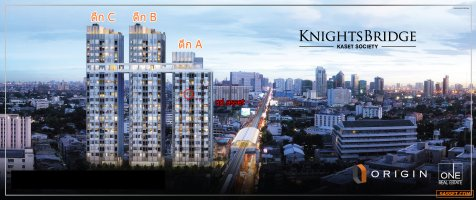 ขายใบจอง ขายดาวน์ KnightsBridge KASET SOCIETY ไนท์บริดจ์ เกษตร โซไซตี้