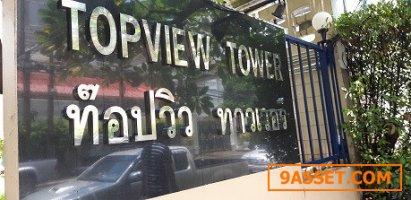 ท๊อปวิว-ทาวน์-Top-view-Tower-สุขุมวิท-59-