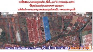 ขายที่ดินติด ถ.ซ.พระยาสุเรนทร์30 เนื้อที่ 4-2-88 ไร่  ราคายกแปลง 58 ล้าน ที่ดินอยู่ ต.บางชัน อ.คลองสามวา จ.กรุงเทพฯ สนใจติดต่อ  081-7144948,085-1536632 คุณอำนวยชัย , 085-0643273 คุณหมี่ หรือ www.thai7market.com (รับฝากขาย/จำนอง บ้าน,ที่ดิน)