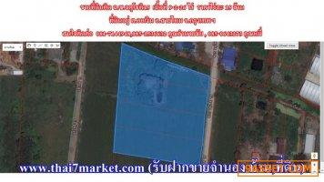 ขายที่ดินติด ถ.ซ.จตุโชติ15 เนื้อที่ 9-2-26 ไร่  ราคาไร่ละ 15 ล้าน