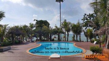 ขายรีสอร์ท 16 ไร่ ติดชายหาดทะเล ท่าใหม่ จันทบุรี