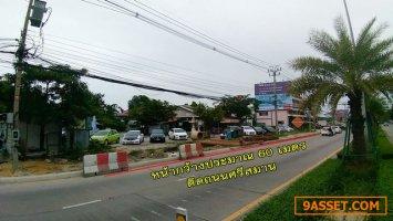 ขายที่ดินติดถนนศรีสมาน ปากเกร็ด นนทบุรี เนื้อที่ 2-0-91 ไร่ ถมแล้ว ใกล้โรบินสันศรีสมาน