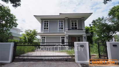 ขายบ้านเดี่ยวโครงการบ้านลาดพร้าว 1 เลียบทางด่วน เอกมัย-รามอินทรา โยธินพัฒนา
