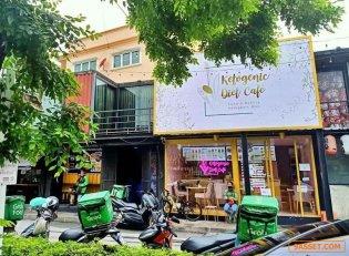 เซ้ง‼️ ร้านอาหารคีโตเจนิค เทรน 0% แคลอรี่ ลาดพร้าววังหิน @ในบริเวณ MAX VALUE พลาซ่า ลากูน