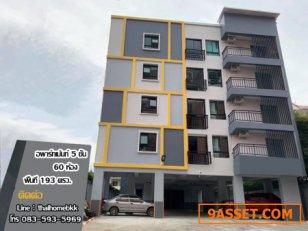 A-0032   ขายอพาร์ทเมนต์ ทำเลดี สร้างใหม่ ใจกลางเมือง เขตวังทองหลาง ซอยลาดพร้าว 112 ผู้เช่าเต็ม ใกล้ โรงเรียนบดินทร์เดชา (สิงห์ สิงหเสนี)