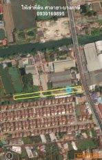 ให้เช่าที่ดินเปล่า 4 ไร่ ติดถนนศาลายา - บางภาษี ติดหมู่บ้านอาภากร 3 อำเภอพุทธมณฑล นครปฐม