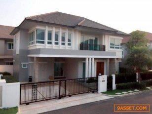 P33HR2106007 ขายบ้าน Grand Bangkok Boulevard 4 นอน 5 ห้องน้ำ 335 ตรม.  23 ล้าน