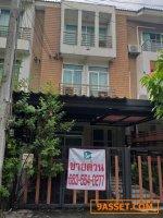 ขาย ทาวน์เฮาส์ 3 ชั้น วิสต้าปาร์ค วิภาวดี Vista Park Vibhavadi 27.7 ตรว 3 ห้องนอน 3 ห้องน้ำ