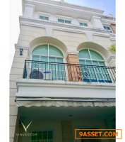 Urgent sale ! Hot deal 3 storey Townhome in Plus City Park Rama 9