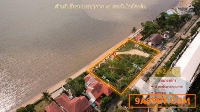 ขายที่ดิน ติดทะเล-ใกล้หาดพัทยา อ.บางละมุง จ.ชลบุรี ( เหมาะสร้างบ้านพักตากอากาศ + โรงแรม+รีสอร์ท ) 1-2-0 ไร่ หน้ากว้างติดทะเล 62 m. ถนน 6 m.