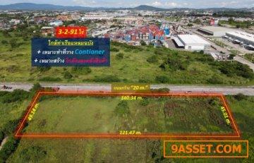 ขายถูกมาก! ที่ดินใกล้ท่าเรือแหลมฉบัง อ.ศรีราชา จ.ชลบุรี (เหมาะทำที่วาง Container +เหมาะสร้างโกดังและคลังสินค้า) 3-2-91 ไร่ # ถนนกว้าง 20 m.
