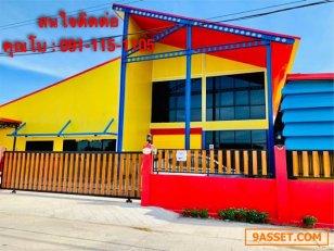 ด่วน ถูกสุดๆ Factory โรงงาน โกดังใหม่ พร้อมที่ดิน 100 ตรว. ที่จังหวัดนนทบุรี ราคาเพียง 1.6 ล้าน โทรเลย 091-1151105
