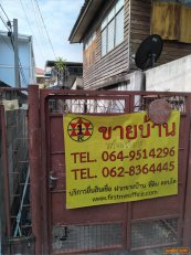 ขายบ้านเช่า 7 ห้อง พร้อมผู้เช่า  ลาดยาว เขตจตุจักร กรุงเทพมหานคร 66วา 4.5ล T0649514296