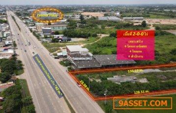 ขายถูกที่ดิน อ.เมืองพิษณุโลก—ติดถนนสายหลักหมายเลข 12 (เลย Central Plaza เพียง 500 m.) 2-0-0 ไร่ หน้ากว้าง 23 m. #เหมาะสร้างโรงแรม+สำนักงาน