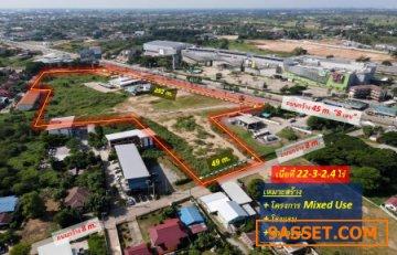 ขายถูกที่ดิน อ.เมืองพิษณุโลก—ติดถนนหมายเลข 12 (ฝั่งตรงข้าม Central Plaza) 22-3-2.4 ไร่ #หน้ากว้างติดถนน 252 m. เหมาะสร้างโครงการ Mixed Use