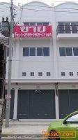 """อาคารพาณิชย์ (ทำเลทอง) """"ในบางใหญ่ซิตี้"""" จ.นนทบุรี"""