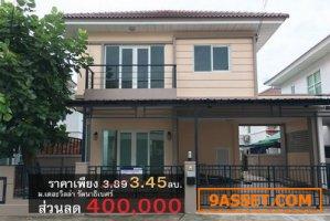 ขายบ้านตกแต่งใหม่ ถูกสุดในโครงการ ปกติ 3.89ล้ ขายเพียง 3.45ล เดอะวิลล่า ท่าอิฐ นนทบุรี