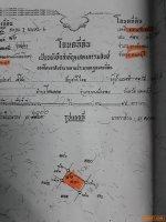 ขายที่ดินเปล่าถมแล้วบางส่วน เหมาะสร้างบ้านพักอาศัย แหล่งชุมชน จังหวัดนนทบุรี