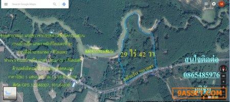 ที่ดิน29ไร่42วา-หน้ากว้าง200เมตร-ติดแม่น้ำกระแสบน-แกลง-ระยอง-ติดต่อ เอก 0865485976