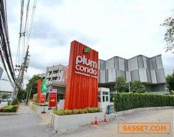 784 ขายดาวน์เท่าทุนราคา 1900000 พลัมคอนโด รามคำแหง สเตชั่น Plum Condo Ramkhamhaeng Station