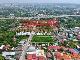 ขายที่ดินนครราชสีมา ใกล้วัดสวนพริกไทย ขนาด 2 ไร่ 1 งาน 48 ตร วา ที่ดินติดถนน2ด้าน