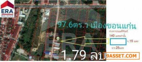 ที่ดินเปล่าทำเลดี เนื้อที่ 97.6 ตร.ว. อ.เมือง จ.ขอนแก่น