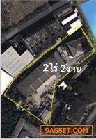 ขายที่ดินพร้อมสิ่งปลูกสร้าง ท้ายบ้านใหม่ สมุทรปราการ 2ไร่-2งาน ติด BTS