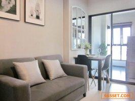 SOD(P)-0164 ขาย Ideo Sukhumvit 115 ห้องสวย ราคาถูก ติดต่อ คุณ โอ๋ โทร. 089 965 197