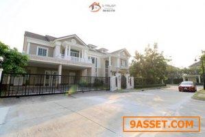 ขายบ้านเดี่ยว โครงการหรู ริมถนน บางนาตราด ใกล้เมกาบางนา นาราสิริ บางนา NARASIRI BANGNA ใกล้ทางด่วน 163.4ตร.ว.