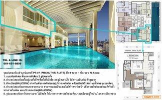 ขายคอนโดศุภาลัย เอลีท พญาไท, 1 ห้องนอน 70 ตรม. ชั้น 9 แบบห้องพิเศษทั้งอาคารมีเพียง 2 ยูนิตเท่านั้น ตำแหน่งห้องสวยและหายากมาก พร้อมสัมผัสวิวสระว่ายน้ำที่สวยที่สุดแบบเต็มๆ
