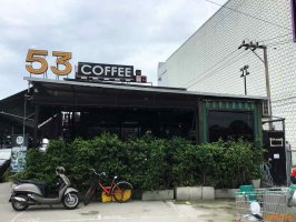 เซ้ง ‼️ ร้านกาแฟ ทำเลดีมาก @ปากซอยศรีนครินทร์53 เลยทางเข้าตลาดรถไฟมา 20เมตร