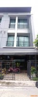 ขาย ทาวน์โฮม 3 ชั้นหมู่บ้าน บ้านกลางเมือง รัตนาธิเบศร์ นนทบุรี