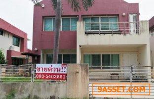 ขาย บ้านเดี่ยว โครงการบางละมุงโมเดิร์นโฮม พิกัดบางละมุง ชลบุรี ราคาพิเศษ