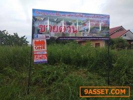ที่ดินเปล่าเหมาะสร้างเป็นบ้านพักอาศัย มีนบุรี กรุงเทพ