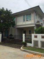 ขายด่วน ถูกที่สุด บ้านเดี่ยว Life BKK Boulevard แจ้งวัฒนะ 52.3 ตร.ว. ไม่ค่อยได้อยู่ ราคานี้ ห้ามพลาด