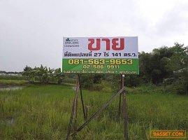62944 ขาย ที่ดินเปล่า เนื้อที่ 27 ไร่ 1 งาน 41 ตารางวา จ.สระแก้ว ราคาถูก เหมาะทั้งทำธุรกิจ