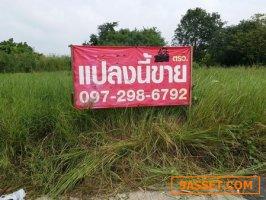 ขายถูก ที่ดิน 436 ตรว.พุทธมณทลสาย 2 ซอย 33ศาลาธรรมสพน์ ทวีวัฒนา  กรุงเทพมหานคร