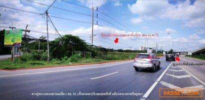 ขายที่ดินเปล่าติดถนนสายเอเชีย ( ทล. 32 ) ฝั่งขาออกและถนนโรจนะฝั่งขาเข้า