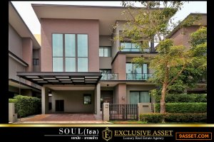 ขายด่วนบ้านหรู 3 ชั้น  บิลท์อินทั้งหลัง สวยสุดๆถูกที่สุดในโครงการSOUL เอกมัย-ลาดพร้าว  59.7 วา
