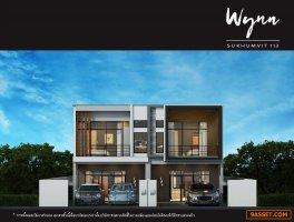 ขายบ้านทาว์โฮม 2 ชั้น 4 ห้องนอน 3 ห้องน้ำ ขนาด 24 ตร.ว ราคา 3.3 ล้านบาท