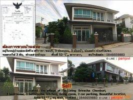 ต้องการขายบ้านเดี่ยว สถาพใหม่เอี่ยม หมู่บ้านเดอะลิฟวิ่ง ศรีราชา ชลบุรี ด่วน