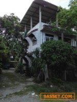 ขายด่วน บ้านพร้อมที่ดิน  ทำเลแพรกษา สมุทรปราการ ราคาพิเศษ