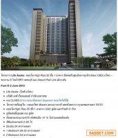 ขาย / ให้เช่า คอนโด Life Asoke เพชรบุรี ติกสูง 34 ชั้น 1650 ยูนิต